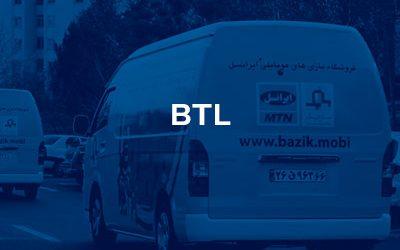 box-btl