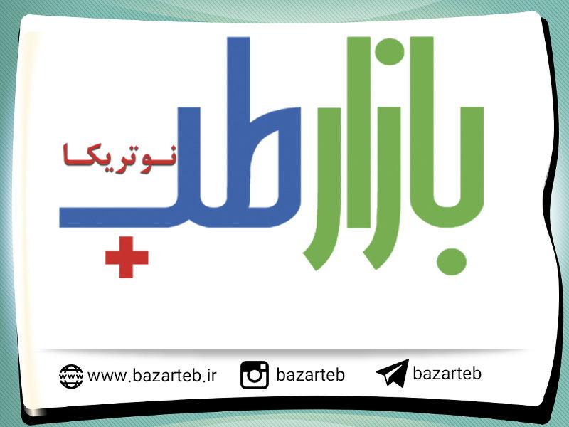 bazarteb111